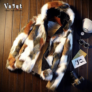 2020 men's personality and wool imitation mink imitation leather jacket Youth camouflage fur coat