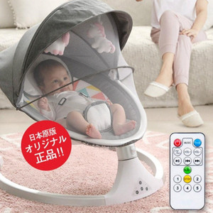 Multifunctional Baby Cradle Recliner LazyComfort Chair Newborn Electric Baby Babies Sleeper Swing Chair Rocking VBki#