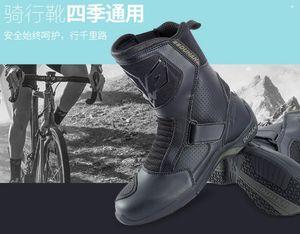 Chaussures de moto à vendre à chaud Chaussures Four Saisons Hommes Bottes de moto hors route Bottes Racing Road Racing Bottes Summer Respirant Moto