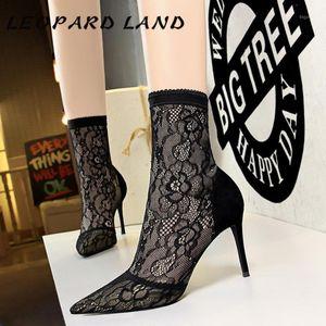 Leopard Land Moda Sexy Nightclub Slim Lace Thin Shoted Winted High Heel Supede Botas Curtas DS-6313-81
