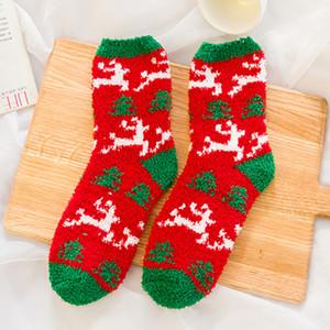 2020 adulto Vacaciones de Navidad Calcetines de invierno acogedor mullido calcetín cálido terciopelo suave Fuzzy Sock Inicio del calcetín del deslizador antideslizante Suelo Stocking HH9-3588