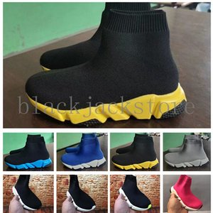 New fashion kids shoes children   baby running sneakers boots toddler boy and girls Wool knitted Athletic socks shoes 24-35 V5AB6