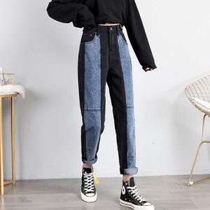 Frauen-Jeans Weibliche Knöchellang Patchwork Spliced Bunte hohe Taillen-Knopf Haremshosen Art und Weise dünne wilde Hosen