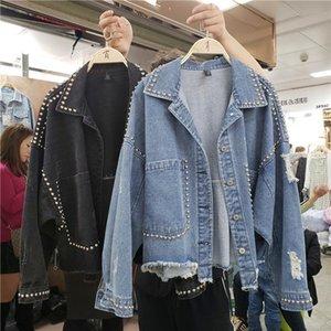 Women's Jackets Loose Large Size Bf Rivet Beads Ins Short Jean Jacket Girls Ladies Ripped Tassel Coats Spring Autumn Black Denim