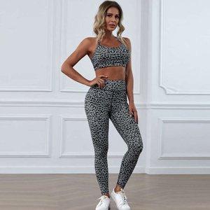 2-х кусок большой размер жесткой женской йоги Новый эластичный фитнес костюм 261002