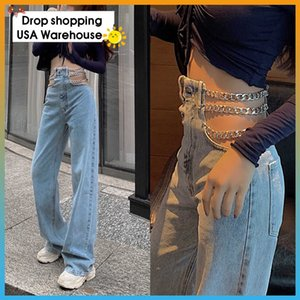 2021 Summer New Tall Slender Sexy Hollow Chain Blue Loose Rights White Pipes Jeans Women Fashion Harajuku Broek