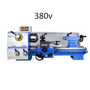 CJM250 Metal Lathe Machine Stainless steel processing lathe machine  750W Lathe Machine 380v