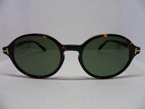 نظارات شمسية C5049 اعتزام جولة الرجعية-خمر إطار نظارات وصفة طبية نقية لوح جديد 53-21-145 حالة كاملة gujeg