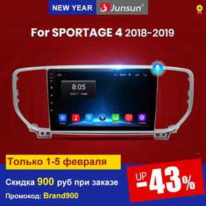 Junsun V1 Android 10.0 AI Voice Control 4G Carplay DSP Car Radio Multimedia GPS Navigator For KIA Sportage 4 2018 2019 2Din dvd
