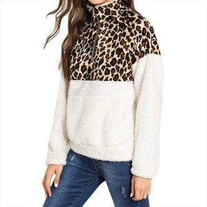 Womens Warm Casual Long Sleeve Fleece Zip Leopard print Fuzzy Pullover Sweatshirt Blouse 1102 A 487
