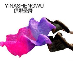 New Arrivals Stage Performance Dance Fans 100% Silk Veils Colored Women Belly Dance Fan Veils (2pcs) black +purple+rose