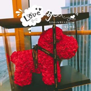 40cm Rose Hund New Ewige Rosen Tanabata Valentinstag Handgemachte Seifen-Blumen-PE-Blumen-Welpen