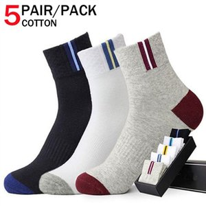 5pair Men's Casual Socks Soft Breathable Cotton Ankle Socks Sports Short Mens Boy Comfortable Breathable Tube
