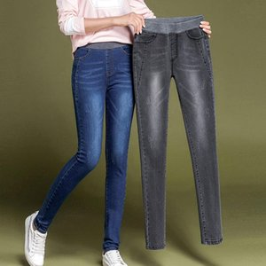 Fashion-FNOCE 2020 autumn winter women's jeans pant young fashion Large-Sized Elastic Waist high stretch Slim Fit Pencil Pants trousers