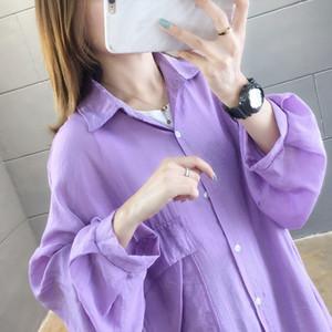 2021 summer new loose design, versatile long sleeve sunscreen shirt RP0A