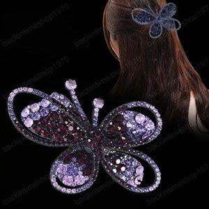 Crystal Rhinestone Flower Hair Clip Barrette Shiny Butterfly Girls Hair Accessories Ornaments Women Wedding Hairpins