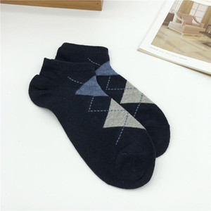 Summer fashion men and women design solid color socks cotton blended comfortable youth socks sports socks multicolor one size