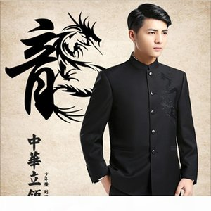 Dragon Embroidery Mandarin Collar Suits Jackets Mens Chinese Style Blazers 2017 New Male Suit Jacket Chinese tunic suit Clothing