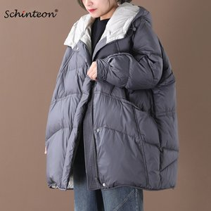 Schinteon Women Over Size Down Jacket Winter Warm Snow Loose Outwear Korean Style Coat with Hood Vinatge 201028