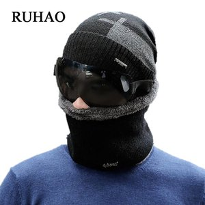 Winter Men's Warm Hat Glasses Gloves Three-piece Suit Skiing Riding Knitted Hat Skullies Banies for Men Windproof Dustproof Thic