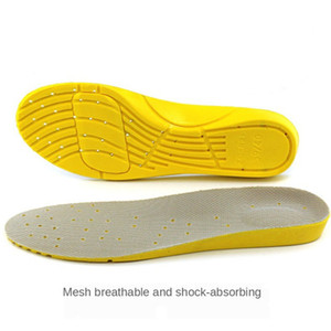 Sports insole men and women absorb sweat, ventilate, shock absorption, soft sole, sports basketball insole is comfortable
