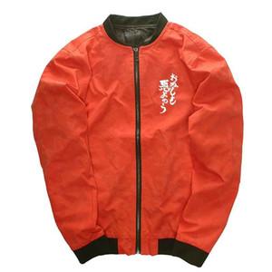 Drop shipping Evil Kanji jackets men kanji print coats Stand Collar windbreaker streetwear coat men clothes hip hop homme jacket 201014