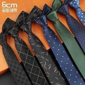 1200 إبر 6 سنتيمتر رجل العلاقات رجل جديد الأزياء نقطة العنق corbatas gravata الجاكار سليم التعادل الأعمال الخضراء التعادل للرجال T200805