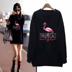 Mid-length cotton sweater skirt women 2020 autumn and winter flamingo embroidery loose fashion slim hip skirt