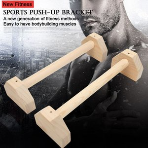 New Type of Fitness Push-ups Gymnasium Exercise Training Chest H-shaped Wooden Calisthenics Handstand Parallel Rod Double rod