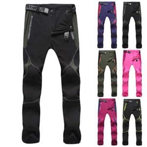Stretch Man Pants Casual Men's Spring Autumn Outdoor Waterproof Sweatpants Men's Trousers Male Slim Fit Work Pants Unisex #G3