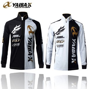 Summer fishing clothes men's fast drying sweat proof long sleeve long sleeve protective clothing UV protective shirt men's bicycle clothing