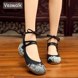 Veowalk Mid Top Women Canvas Embroidered Ballet Flats Ankle Strap Vintage Ladies Casual Walking Shoes Chinese Old Beijing Shoes 201012