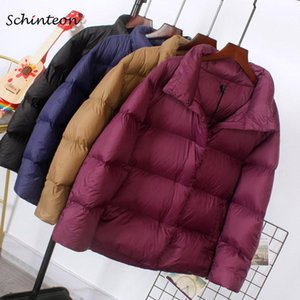 2020 Schinteon Light Down Jacket Stand Collar 90% White Duck Down Coat Casual Loose Spring Autumn Outwear High Quality 8 Colors