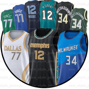 12 Ja Morant 77 Luka 34 Giannis Jersey Men Doncic Antetokounmpo NCAA 2021 City Basketball Jerseys