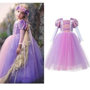 4-12Y Girls Rapunzl Tangled Dress Kids Cosplay Princess Costume Embroidery Gown Child Carnival Birthday Party Fancy dresses
