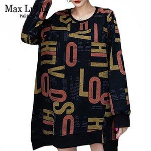 Max Lulu 2019 Корейский мода Miss Punk's зимняя женская длинная напечатанная толстовка с повседневной юбкой