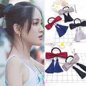 2020 Mode coréenne Braid Bow Petit frais Simple Cheveux Corde Femme Style Hair Star Pendentif chaîne Glands Band Bijoux