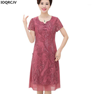 Summer Simulazione Abiti di seta 2019 Nuova Moda stampa Abito sexy Donne allentati Plus Size 5XL Donne vintage Dress Vintage IOQRCJV 1171