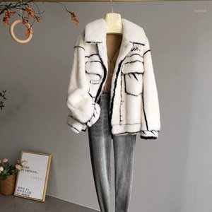 Arlenesain Beige Женщины Короткие Куртки1
