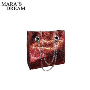 Mara's Dream 2020 New Autumn and Winter Female Students Shoulder Bag Solid Color with The Same Chain Chain Messenger Bag