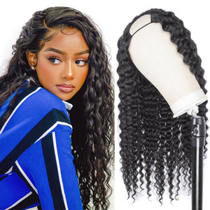 Water Wave U Part Wig Human Hair Wigs 150 Density Brazilian Hair 2*4'' U Part Wig