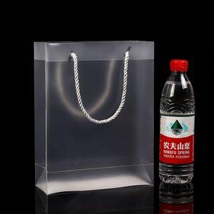 نصف مسح متجمد PVC حقائب اليد حقيبة هدية ماكياج مستحضرات التجميل العالمي تغليف أكياس البلاستيك واضح جولة / شقة حبل 10 مقاسات لاختيار ZZF2407