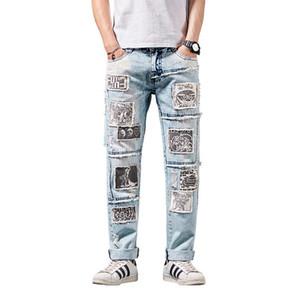 Mcikkny мужского Vintage рваных джинсов брюки Pattern Лоскутной брюки джинсовой Мужской Streetwear