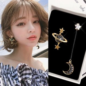 Clip on Earrings 2021 New Korean Japan Creative Cute Universe Planet Moon Star No Pierced Asymmetirc Design Ear Clips for Women