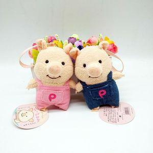 2020 Японский Симпатичные Свинья Кукла брелок Подвеска Соломенная шляпка Pig ремешок брелок Плюшевые игрушки куклы Рюкзак украшения брелоков Женщина
