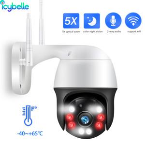 CCTV 1080P كاميرا في الهواء الطلق لاسلكية IP WIFI Security 4X الرقمية التكبير AI الإنسان RFVTHF رصد الطفل التجسس DVR 360 4K PTZ كاميرا