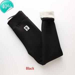 Chaton Nine 400g Point Winter Cachemire Épaissie Les femmes portent des leggings de taille haute Slim Noir Chaud Pants 3LFA
