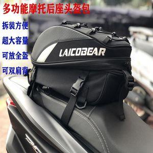 Motorcycle Hard Case Capacete Saco Após Bolsa De Cauda Hou Zuo Bao Knight Mochila Locomotiva Grande Capacidade Impermeável Che Wei Bao1