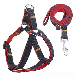 Dog Leash Harness Adjustable & Durable Leash Set & Heavy Duty Denim Dog Leash Collar for Small, Medium and Large Dog, Perfect for Daily Tra