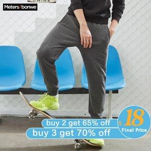 Metersbonwe New Men Handsome Спортивные брюки весна осень Беговая брюки Мода Сплошной цвет Спорт Мужской Марка Брюки 201007